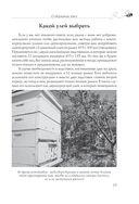 Пчеловодство для начинающих. Пошаговое руководство для начинающих — фото, картинка — 15