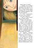 Алиса в Стране Чудес — фото, картинка — 14