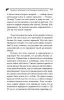 Рандеву со Штирлицем, или Семнадцать провалов весны — фото, картинка — 15