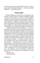 Будденброки (м) — фото, картинка — 11