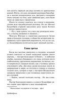 Будденброки (м) — фото, картинка — 15