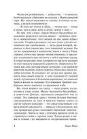 Будденброки (м) — фото, картинка — 4