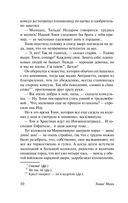 Будденброки (м) — фото, картинка — 10
