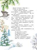 Барсучья кладовая — фото, картинка — 4