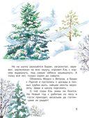 Барсучья кладовая — фото, картинка — 5
