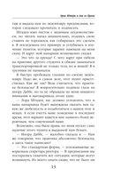 Эрна Штерн и два ее брака — фото, картинка — 12