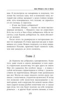 Эрна Штерн и два ее брака — фото, картинка — 14