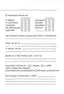 Дневник хорошего настроения для двоих (розовый) — фото, картинка — 10