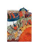 Священные истории Ветхого и Нового Завета — фото, картинка — 8