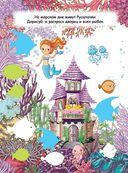 Книжка для девочек всех возрастов. Рисунки, раскраски, придумки — фото, картинка — 6