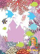 Книжка для девочек всех возрастов. Рисунки, раскраски, придумки — фото, картинка — 7