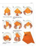 Большая энциклопедия. Оригами — фото, картинка — 12