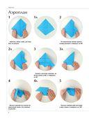 Большая энциклопедия. Оригами — фото, картинка — 3
