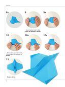 Большая энциклопедия. Оригами — фото, картинка — 5