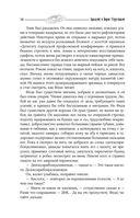 Собрание сочинений 1967-1968 — фото, картинка — 13
