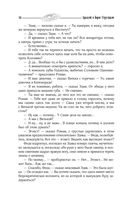 Собрание сочинений 1967-1968 — фото, картинка — 9
