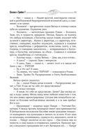 Собрание сочинений 1967-1968 — фото, картинка — 10