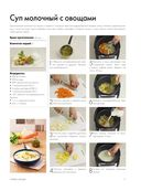 Блюда по ГОСТу в мультиварке — фото, картинка — 10