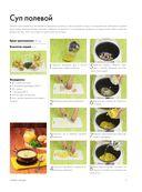 Блюда по ГОСТу в мультиварке — фото, картинка — 4