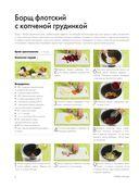 Блюда по ГОСТу в мультиварке — фото, картинка — 5