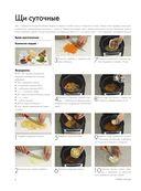 Блюда по ГОСТу в мультиварке — фото, картинка — 7