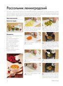 Блюда по ГОСТу в мультиварке — фото, картинка — 9