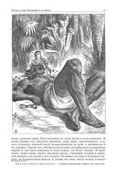 Арабские сказки. Книга тысячи и одной ночи. Полное иллюстрированное издание (в двух томах) — фото, картинка — 10