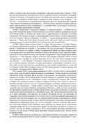 Дневники импрессионистов — фото, картинка — 15