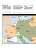 Секретные планы нацистов. Новый порядок для покорения мира — фото, картинка — 6