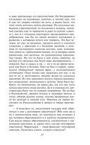 Преступление и наказание — фото, картинка — 11