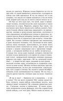 Преступление и наказание — фото, картинка — 3