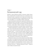 Код Дурова. Реальная история соцсети