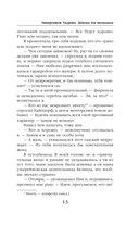 Университет Ульгрейм. Задачка для техномага — фото, картинка — 13