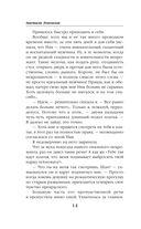 Университет Ульгрейм. Задачка для техномага — фото, картинка — 14