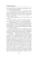 Университет Ульгрейм. Задачка для техномага — фото, картинка — 8