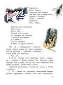 Человек-горошина и Простак — фото, картинка — 4