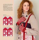 150 скандинавских мотивов для вязания спицами — фото, картинка — 2