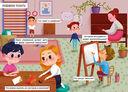 Детский сад — фото, картинка — 2