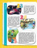 Веселые головоломки и викторины для детей и взрослых — фото, картинка — 12