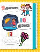 Веселые головоломки и викторины для детей и взрослых — фото, картинка — 7