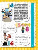 Веселые головоломки и викторины для детей и взрослых — фото, картинка — 9