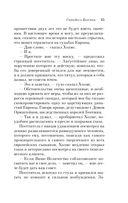 Шерлок Холмс при смерти (м) — фото, картинка — 14