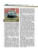 Самые известные танки мира — фото, картинка — 9