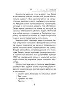 Воздушные головорезы (м) — фото, картинка — 5