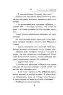 Воздушные головорезы (м) — фото, картинка — 7