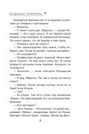 Воздушные головорезы (м) — фото, картинка — 8