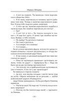 Манюня, юбилей Ба и прочие треволнения — фото, картинка — 12