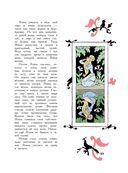 Волшебные сказки — фото, картинка — 13