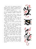 Волшебные сказки — фото, картинка — 15