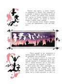 Волшебные сказки — фото, картинка — 8